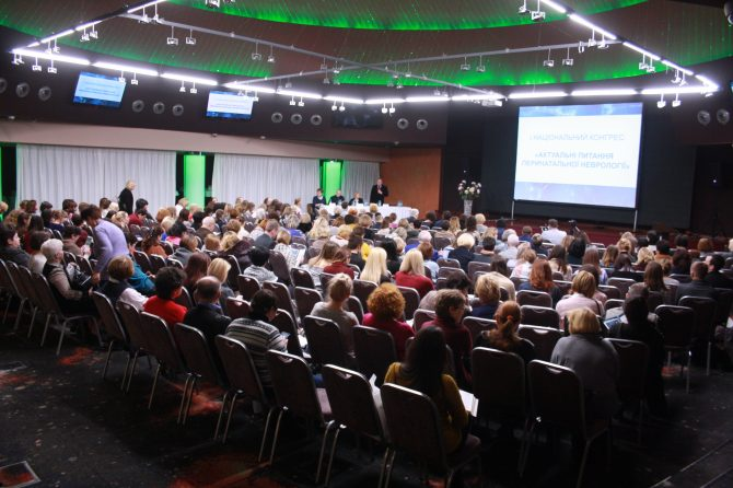AHEKON Kongresi Bildiri Gönderim Detayları Açıklandı